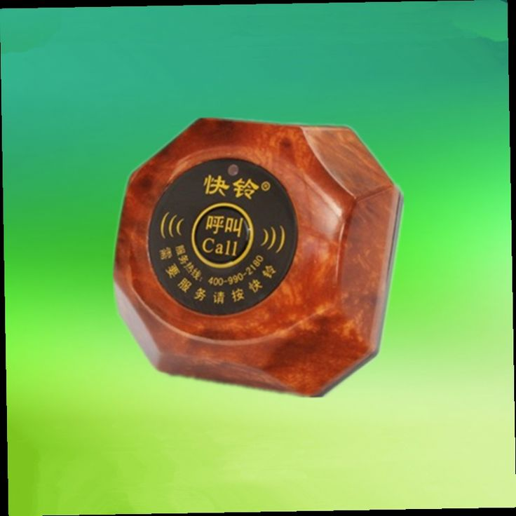 52.00$  Buy now - http://alib7w.worldwells.pw/go.php?t=32727438492 - The bar bell wireless pager foot cafe restaurant service bell chess room Internet wireless pager 52.00$