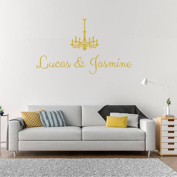 Personalized name and chandelier wall decal, chandelier sticker, custom wall sticker, living room and bedroom decor, chandelier wall mural