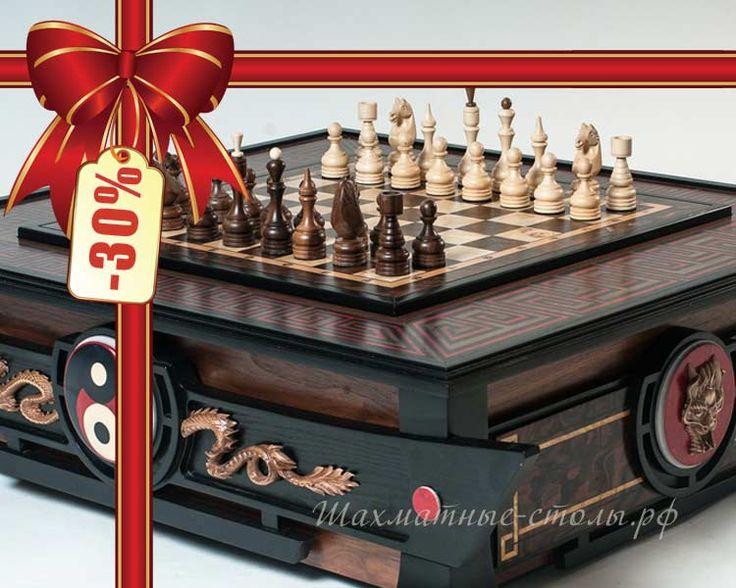 Скидка 30% на эксклюзивный шахматный стол ручной работы «Династия»