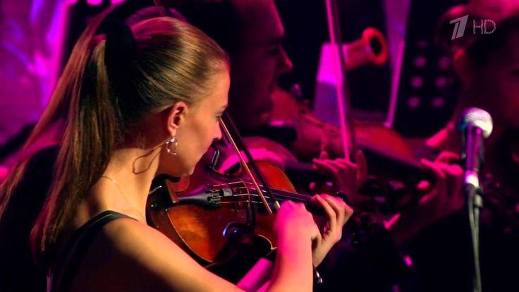Би 2 концерт с Симфоническим оркестром МВД России