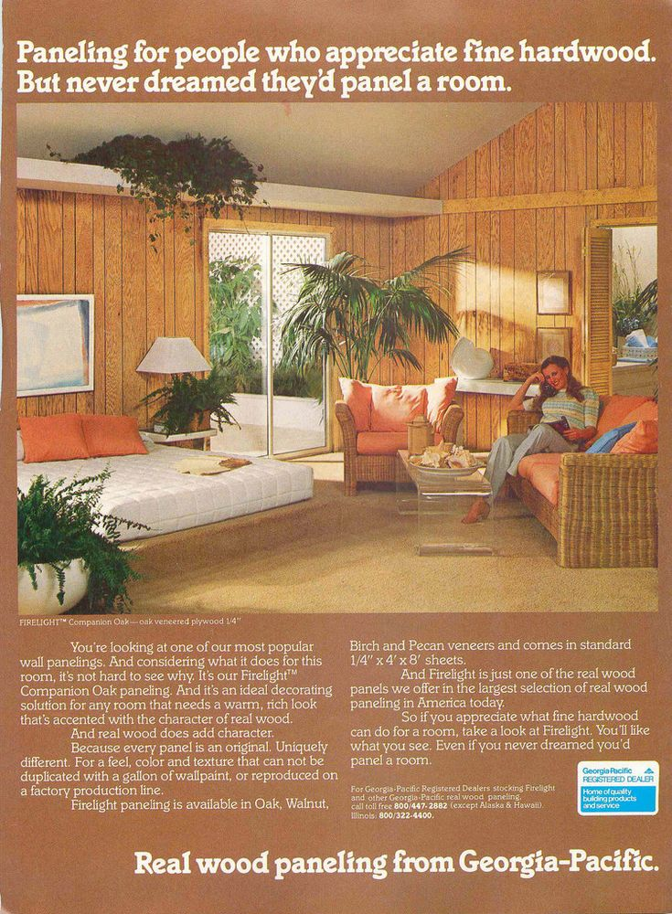 The vintage home 1981 advertising and décor