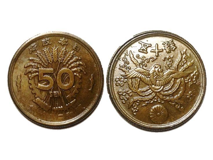 Japanese 50 Sen (1946)