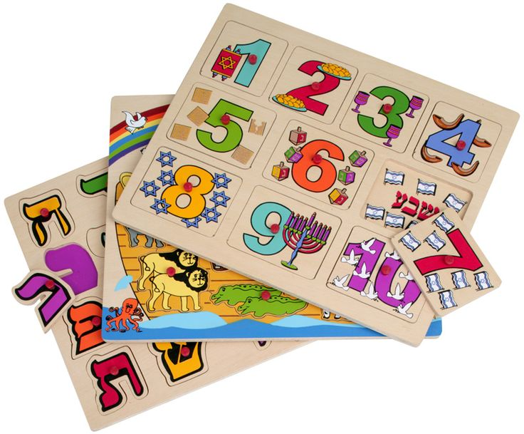 Wooden+Puzzles+for+Toddlers | ... Puzzles Set of 3 - Jewish Toy - Wooden Jigsaw Puzzles for Toddlers