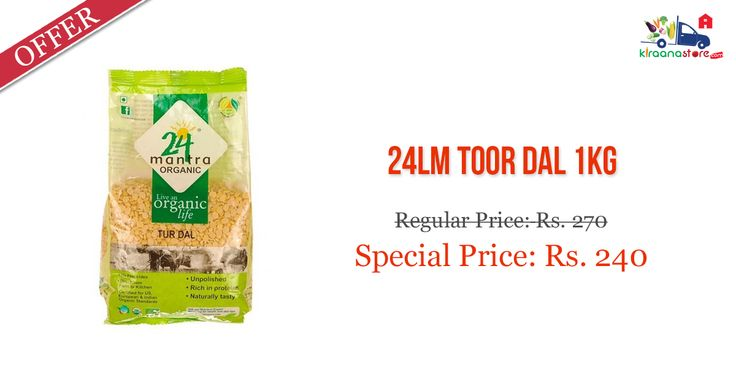 Buy 24 Mantra #Organic #Toor #Dal 1Kg at Best Quality & Price on Rs. 240/- from Kiraanastore.