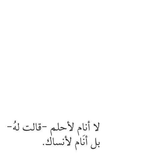 محمود درويش - كزهر اللوز أو أبعد
