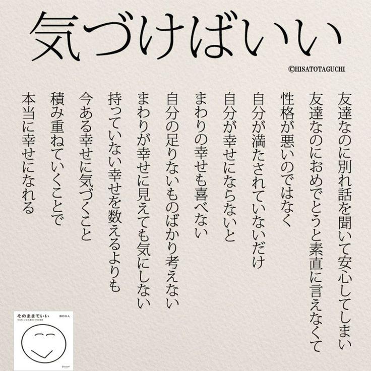 いいね!4,507件、コメント24件 ― yumekanauさん(@yumekanau2)のInstagramアカウント: 「あっというまにGWが終わりそうです。テレビのアンケートでは「特に何もしない人」が1番多かったようです。 . . . #気づけばいい#恋愛#友達#友情 #アラサー#女性#婚活#ホンネ…」
