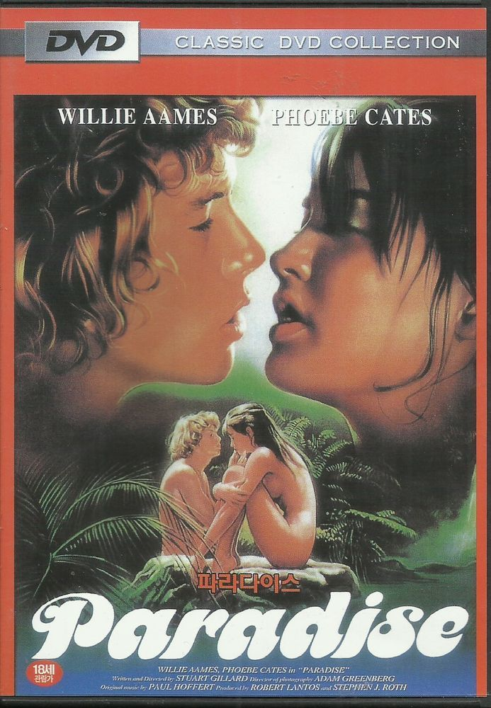 paradise (#dvd) phoebe cates willie aames rare 80's movie from $12.0