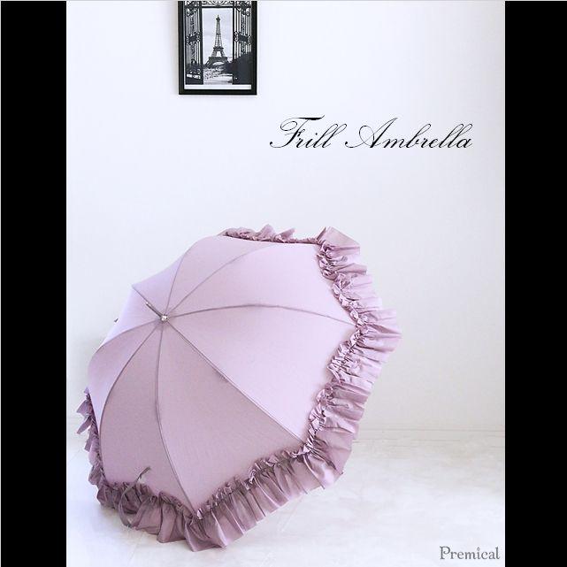 Frill Ambrella フリルアンブレラ 傘 ( Classic purple クラシックパープル )<大人かわいい>/premical-プレミカル