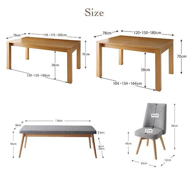 6人掛け 北欧風伸長ダイニング6点セット フィーア 幅150 180 210cmテーブル 回転チェア4脚 ベンチ ライト Th4060060865656 ダイニングテーブルセット激安通販 Com Home Decor Interior Furniture