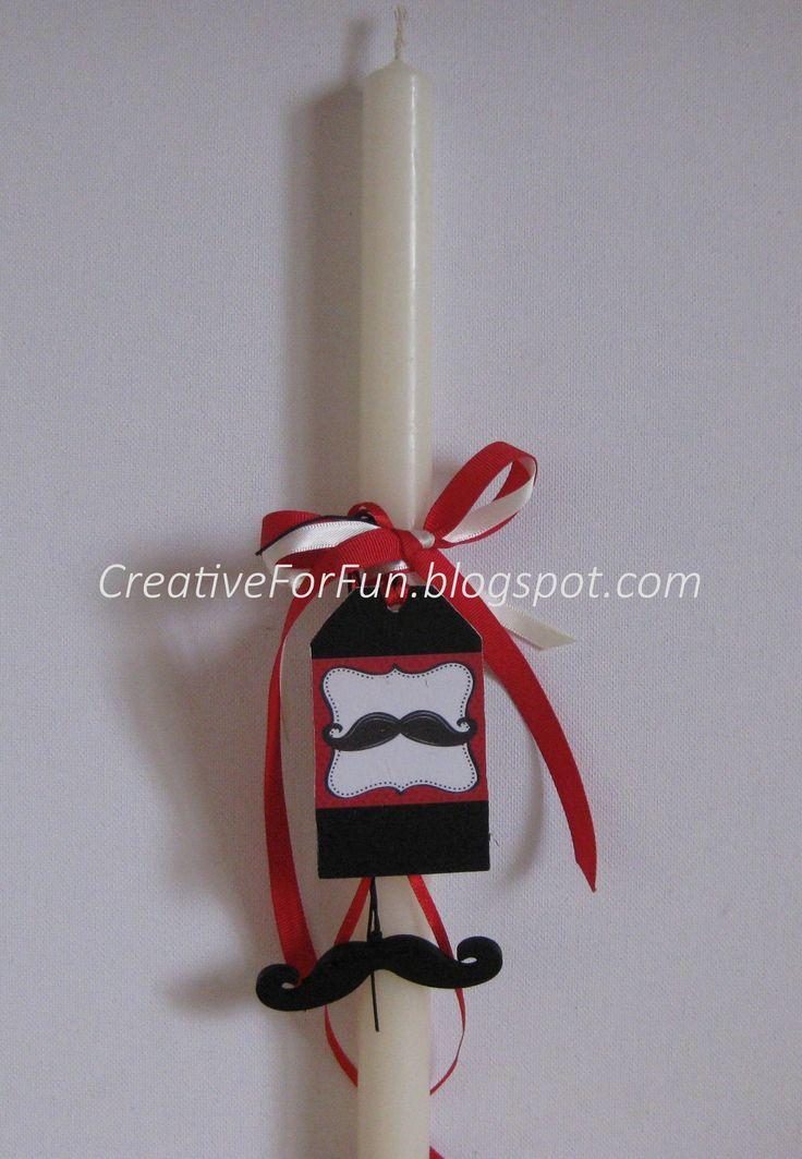 Με ξύλινους σελιδοδείκτες mustache, 2015