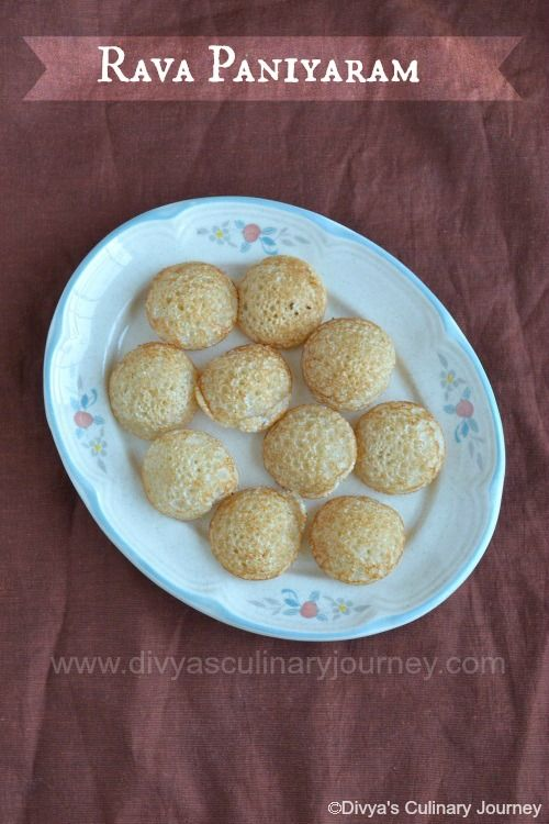 Rava Paniyaram- Quick and easy to make South Indian Breakfast/ Snack. It is Vegan.