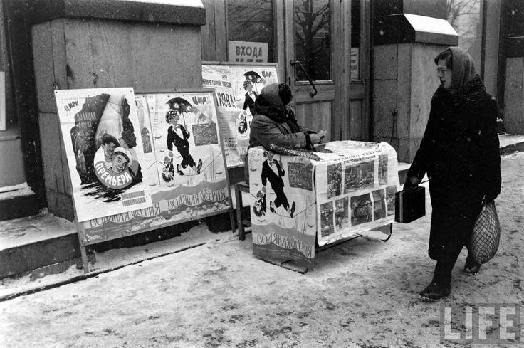 Москва и москвичи. Зима 1959 года глазами Карла Миданса (журнал Life). Часть 8: humus