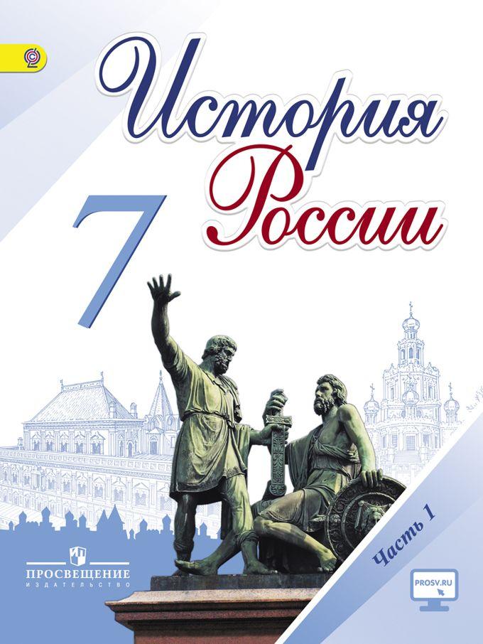 Скачать учебники для 7 класса бесплатно украина русский язык обучения чехия и словакия отношения