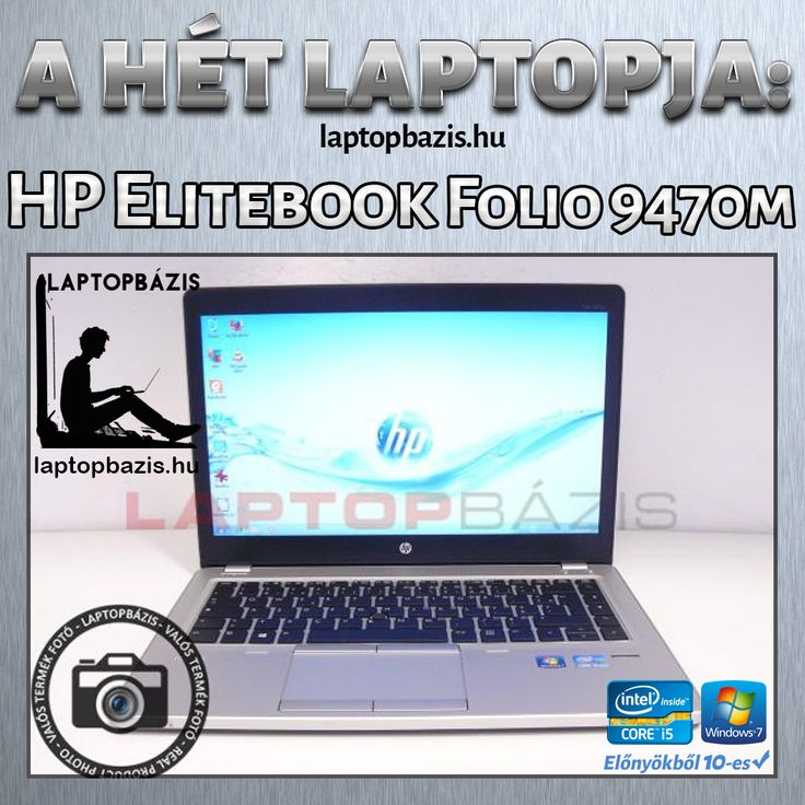 HP Elitebook Folio 9470m http://laptopbazis.hu/termek/hp-elitebook-folio-9470m-laptop-intel-core-i53427u-320-gb-hdd-windows-7-4-gb-ram-14-hd-led-kijelzo-webkamera/477