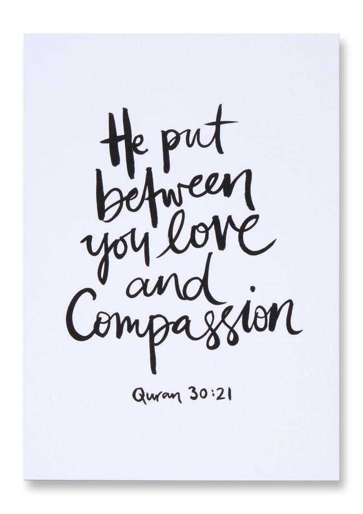 Love & Compassion - Islamic Art Print