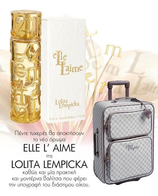 Κερδίστε το νέο άρωμα Elle L'aime της Lolita Lempicka και μία πρακτική  και μοντέρνα βαλίτσα που φέρει την υπογραφή του διάσημου οίκου.