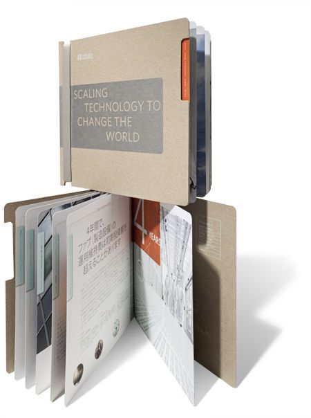 Client: Applied Materials,  Design Firm: Larsen Design Office,  Art Director: David Shultz,  Designer: Kimbery Aguilar