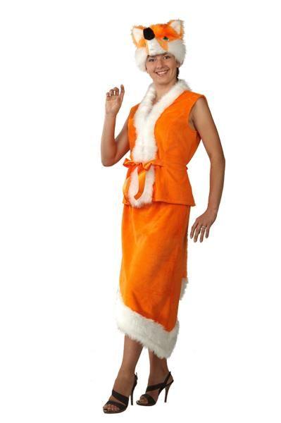 Магазин костюмов лиса
