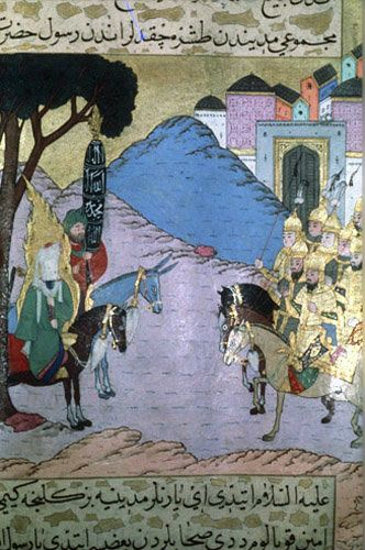 The Prophet outside Medina before the battle of Uhud, 16th century miniature from ms H 1223, Life of the Prophet, Topkapi Palace Museum, Istanbul