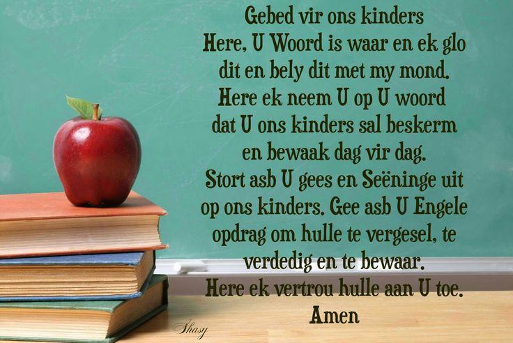 Gebed vir ons kinders