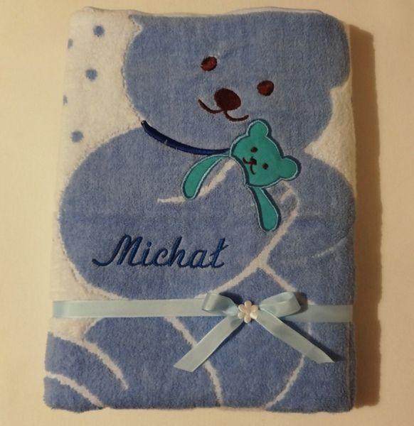 Ręcznik Duży Miś prezent dla dziecka na Chrzest w ARTniespodzianka na DaWanda.com