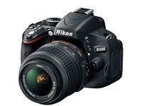 Nikon D5100 DSLR Camera bangladesh, Nikon D5100 dslr price in bangladesh,Nikon D5100 Nikon price in bd,D5100 review in bd,Nikon D5100…