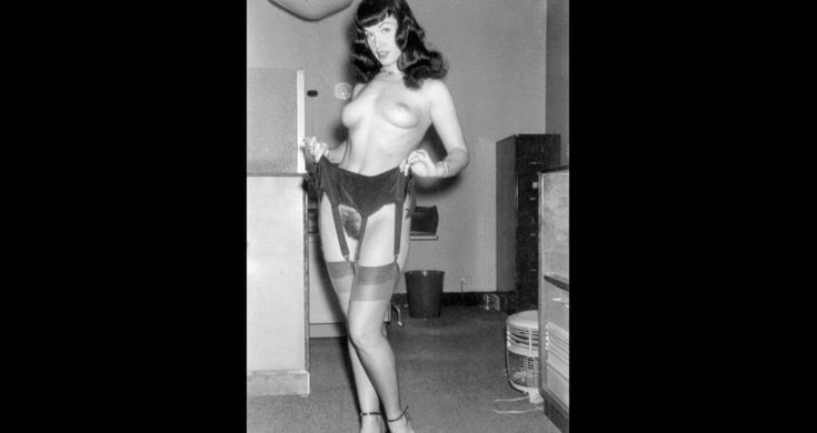 Just Screenshots: Bettie Page Reveals All (2012) 2 of 2