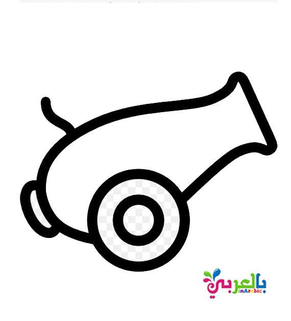 باترونات فوانيس وهلال رمضان جاهزة للطباعة للاطفال بالعربي نتعلم Ramadan Diy And Crafts Cannon