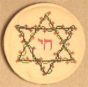 Jewish Cross Stitch Pattern: Coaster - Floral Star