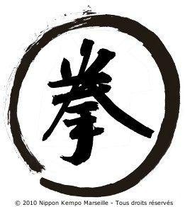 Logo du Nippon Kempo Marseille