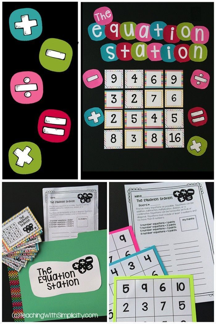 Strengthen critical thinking skills with the Equation Station, a differentiated early finishers or center activity!  Perfect for 3rd grade and above!