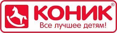 Восхитительные цены на детские игрушки на Коник.ру!  Акции Коник.ру 2015 cкидки до 50% на игрушки! - http://konik.berikod.ru/coupon/28772/  Бесплатная доставка с интернет-магазина konik RU по всей России! - http://konik.berikod.ru/coupon/28771/  #Акции #Коник #Konik #Игрушки #berikod #БериКод
