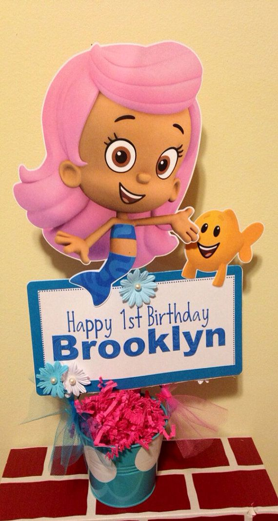 Bubble Guppies Centerpieces and Birthday Party Decorations on Etsy, $15.00