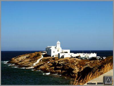 alexiou-architects: ΟΔΟΙΠΟΡΙΚΟ: ΣΙΦΝΟΣ - SIFNOS ISLAND GREECE (03)