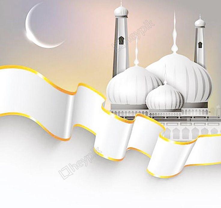 Islamic Muslim Culture Spanduk
