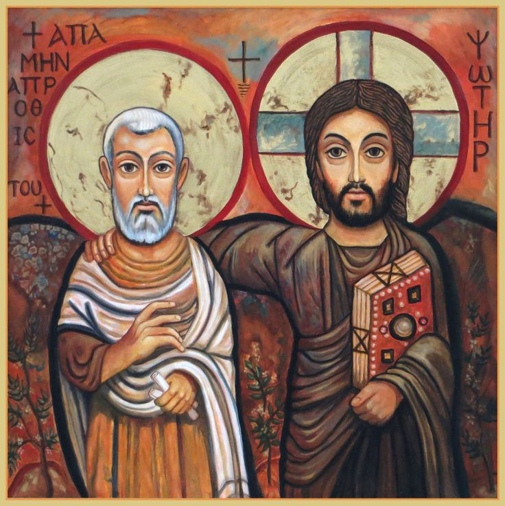 "Icon of St. Menas and Christ, by Ann Chapin.  ""Let us obey this call of Our Lord, 'Come ye all after me!' Let us leave all and follow Him alone!"" ~St. Ephrem the Syrian"