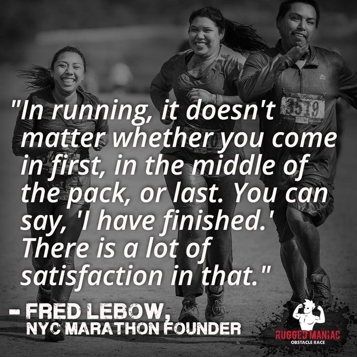 There Is A Lot Of Satisfaction In Knowing That You Have Finished. Make Sure  You