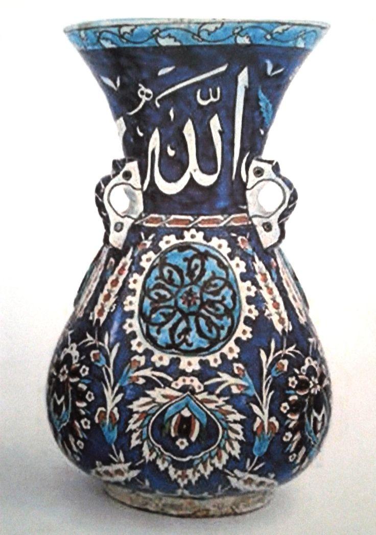 19.-20. yy, Antik AŞ, 250. Müzayede Kataloğu