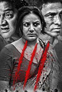 Dandupalya 3 Kannada Movie Online, Dandupalya 3 Full HD Movie Free Download, Watch Dandupalya 3 2018 Full HD Movie Online Free Download Dvdrip, Dandupalya 3 Movie Release Date 16 March 2018.