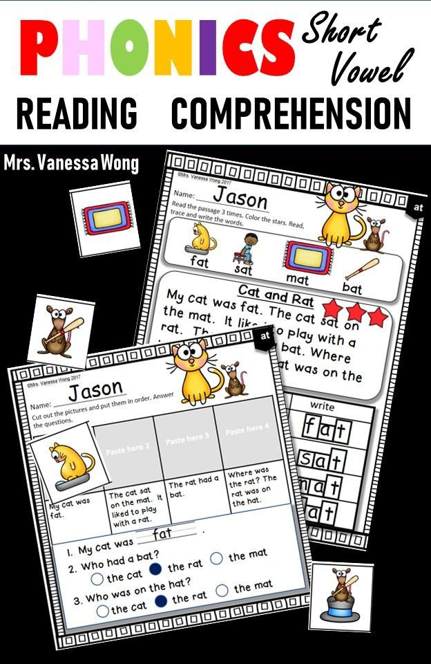 Phonics Reading Comprehension Passages And Activities Short