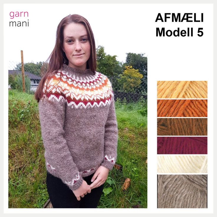 32 AFMÆLI Modell 5