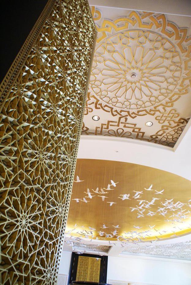 Palacio de Congresos Oran. Palacio de Congresos Oran. dorado decoracion de lujo. palacio argelia techo oro