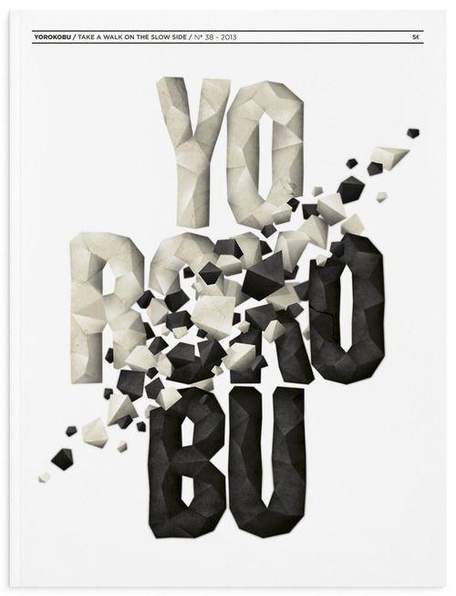Yorokobu by Albert Trulls