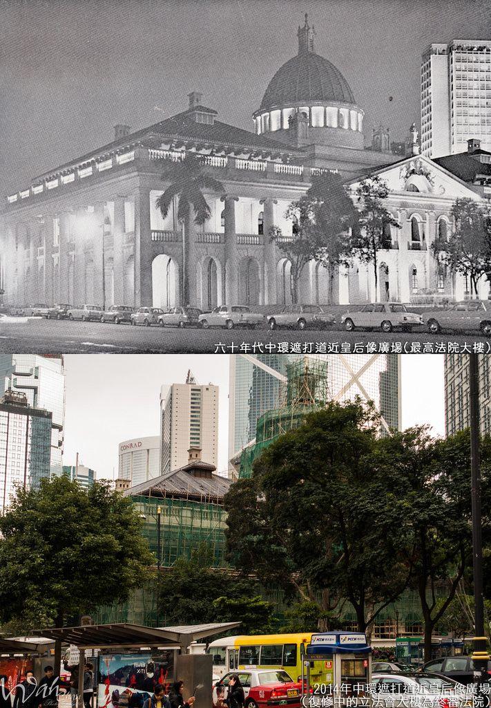 63 best 中環 Central images on Pinterest   Hong kong. Nostalgia and China hong kong