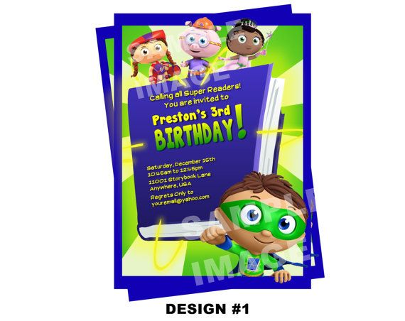 Super Why Invitation - PBS Super Why Birthday Invitation - Birthday Party Printable Invitation - Photo Option -- 2 Design Options on Etsy, $10.00