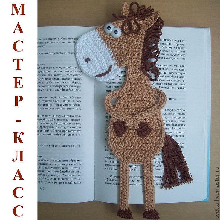 Bookmark horse crochet pattern by Zabelina Amigurumi LittleOwlsHut donkey bookmark