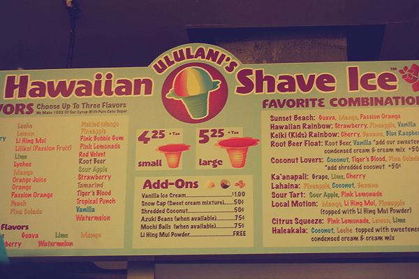 shaved ice flavor combinations | wanted my Hawaiian shave ice to be tropical, so I choose Lychee ...