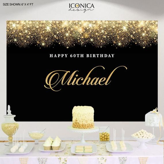 Black And Gold Party Decor Birthday Backdrop 60th Birthday 50th