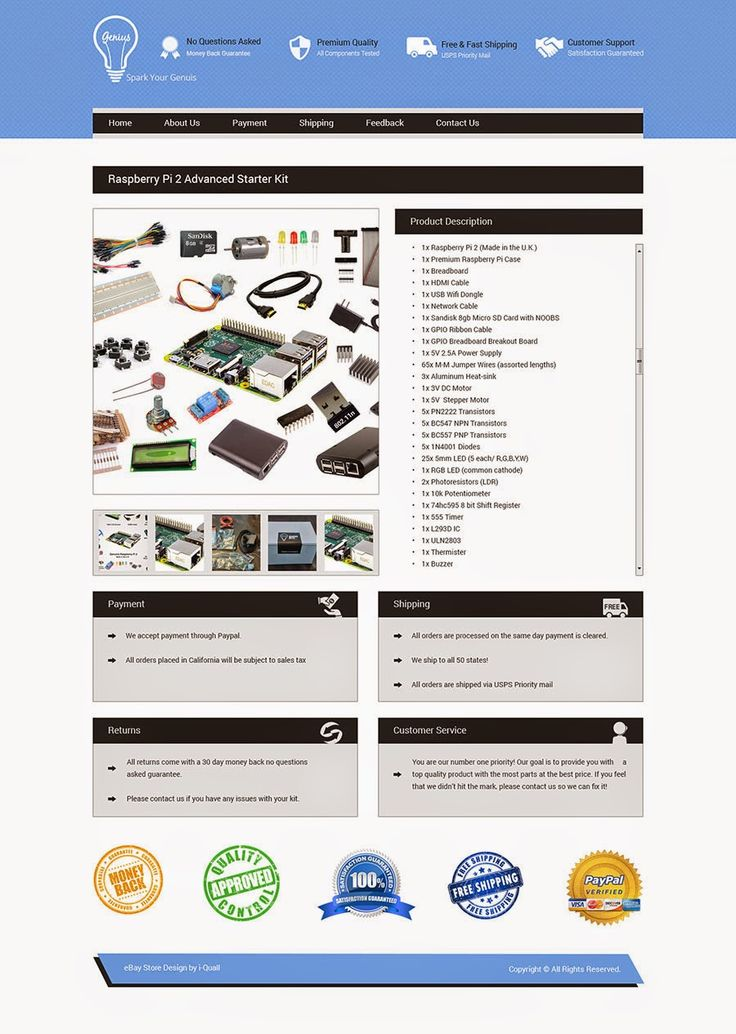 Best EBay Template Images On Pinterest Ebay Listing Template - How to create ebay template