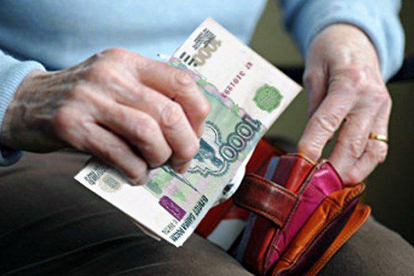 Никогда не разговаривайте с незнакомцами - http://kolomnaonline.ru/?p=16730 Эта крылатая фраза классика должна быть девизом для всех пенсионеров.  Нельзя пускать в дом незнакомых людей, пусть даже они говорят, что пришли из администрации и принесли материальную помощь.   Тем б�